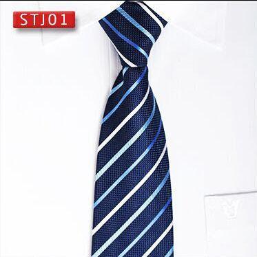 深蓝色条纹真丝领带